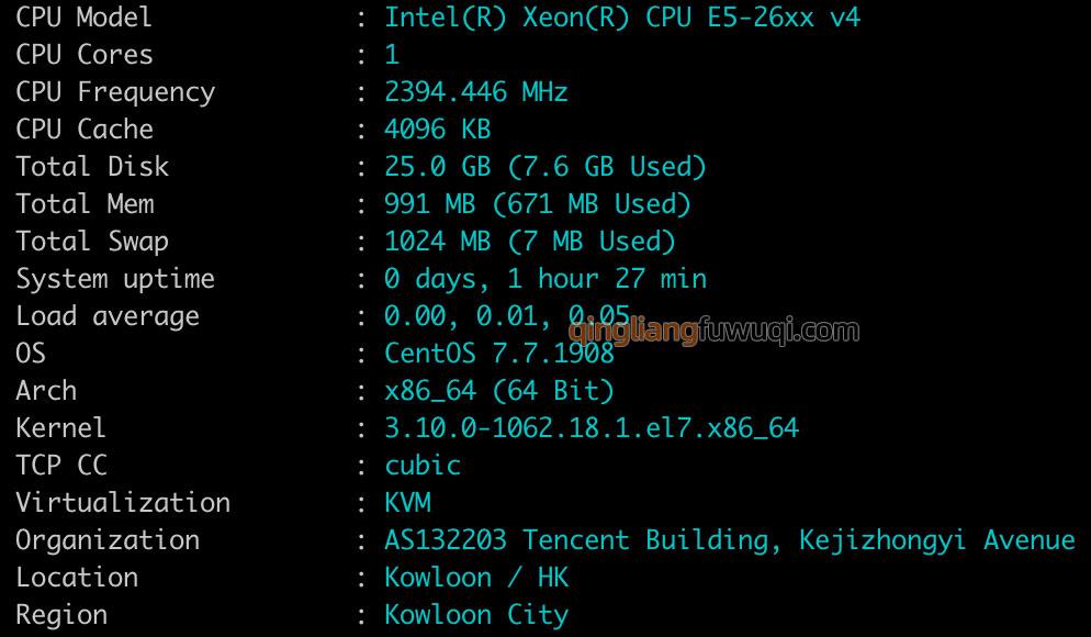 腾讯云轻量应用服务器配置